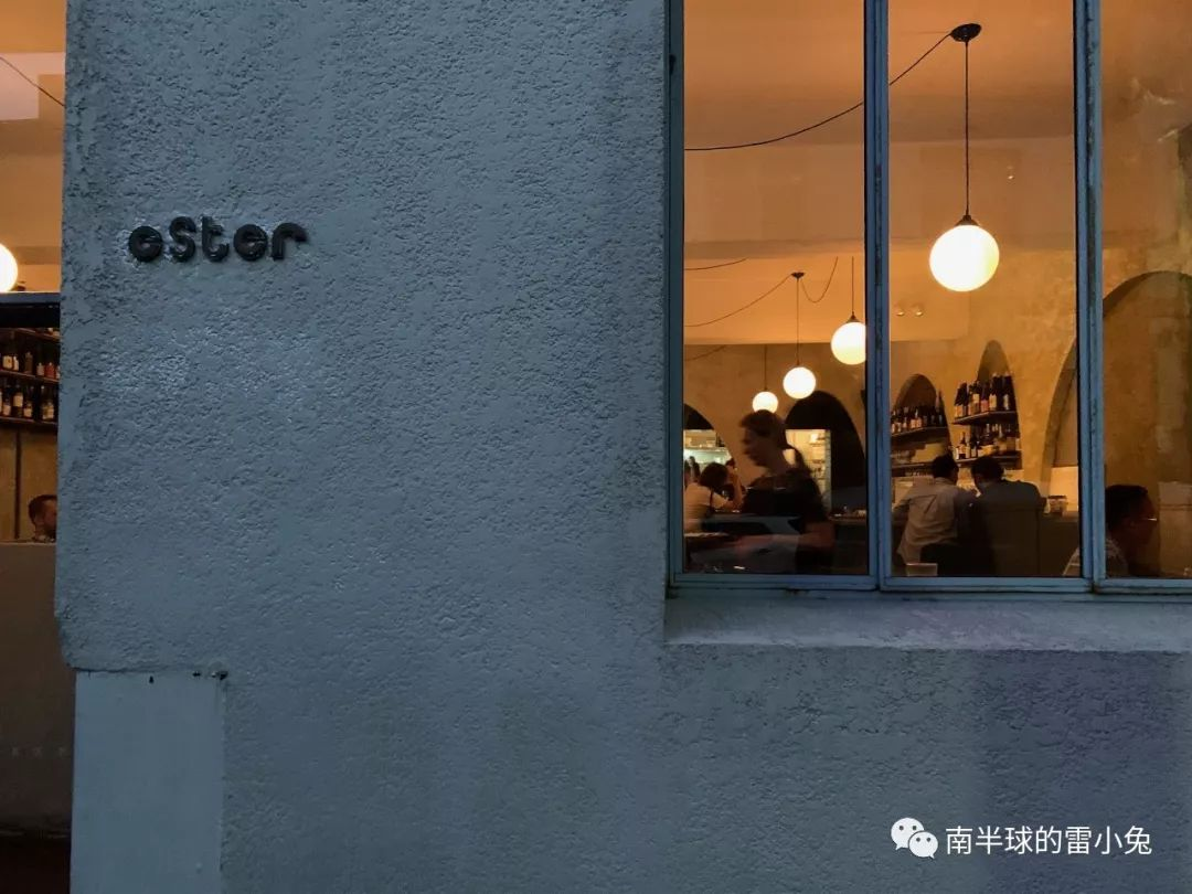 悉尼Ester | Good restaurants Hide